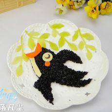 小燕子黑米饭的做法