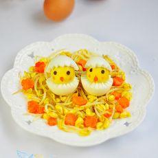 小鸡出壳豆芽菜