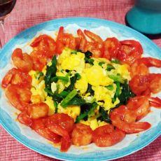 番茄虾配波斯菜的做法