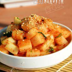 韩式爽口萝卜块的做法