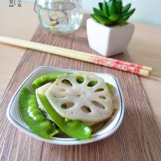 藕片炒荷兰豆的做法