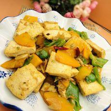 南瓜炒豆腐的做法