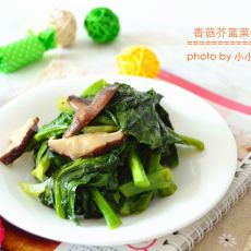 香菇芥蓝菜的做法
