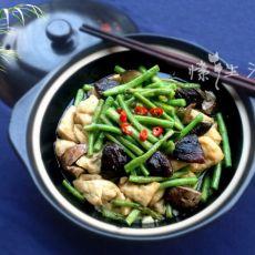 香菇豇豆煲的做法