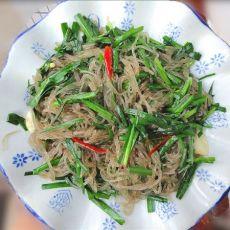 韭菜炒粉丝的做法