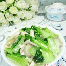 青菜炒秀珍菇的做法