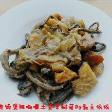 咖喱土豆茶树菇的做法