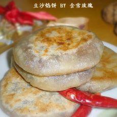 豆沙馅饼――电饭煲版