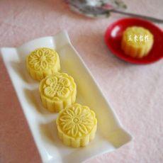 低糖低油之紫薯玉米粘糕的做法