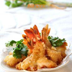 香酥凤尾虾