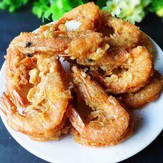 椒盐香酥大虾
