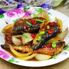 洋葱秋刀鱼