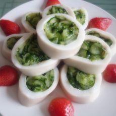 翡翠鱿鱼卷