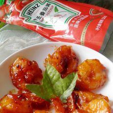 茄汁开背虾的做法