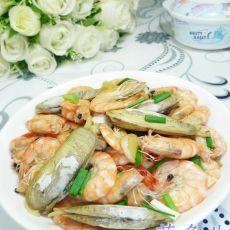 盐炒鲜虾蛏子