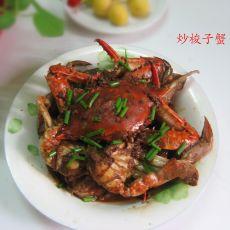 炒梭子蟹的做法