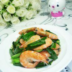 大蒜炒鲜虾的做法