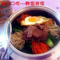 捧着锅大口吃的韩式拌饭
