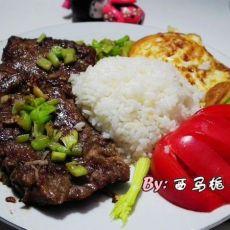自创黑椒牛排饭