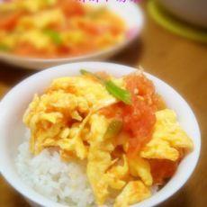 西红柿鸡蛋盖浇饭的做法