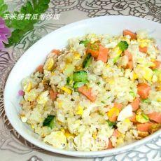玉米肠青瓜蛋炒饭的做法