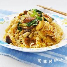 南瓜鸡肉电锅饭的做法