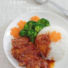 泡菜鸡腿饭