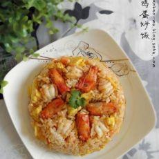 鲜虾鸡蛋炒饭