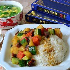 杂蔬酱肉丁米饭套餐的做法
