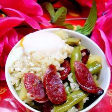 豆角腊肠焖饭的做法