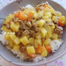 饭遭殃的【咖喱牛肉土豆配饭】