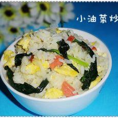 小油菜蛋炒饭