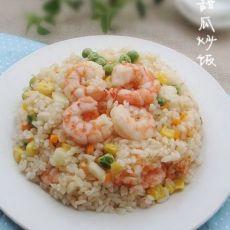 给炒饭加点水果香【虾仁甜瓜炒饭】的做法