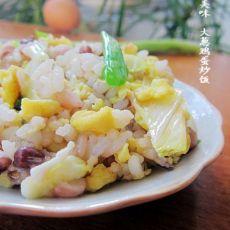 大葱鸡蛋炒薏米红豆饭的做法