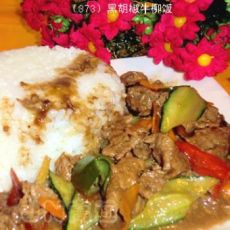 黑胡椒牛柳饭的做法