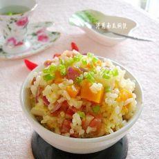 洋葱南瓜焖饭