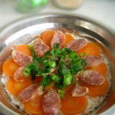 腊肠胡萝卜蒸饭