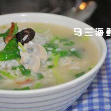 马兰海鲜泡饭