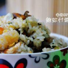 鲍虾什锦炒饭