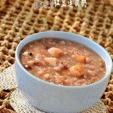 红豆莲藕粥的做法