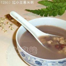【原创首发】红小豆薏米粥
