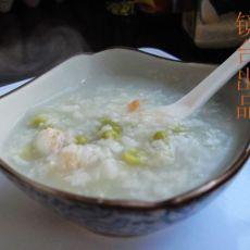鲜虾银耳豌豆粥