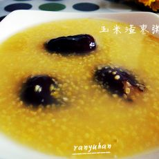 玉米渣枣粥