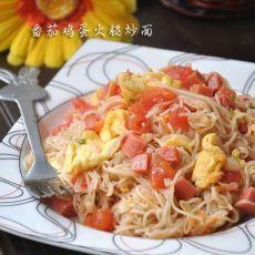 原创首发:西红柿鸡蛋火腿炒面