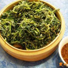 粉蒸面条菜
