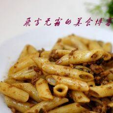 肉酱通心粉