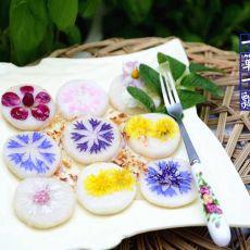 花煎糯米饼