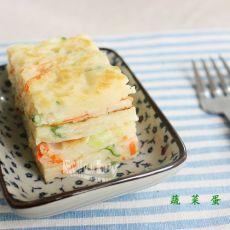 蔬菜鸡蛋软饼
