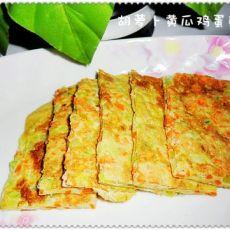 胡萝卜黄瓜鸡蛋煎饼的做法
