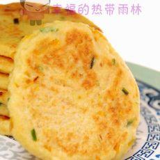 南瓜豆渣饼